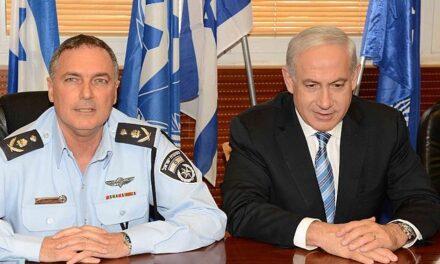 El bloque del Likud de Netanyahu no logra sumar una mayoría.