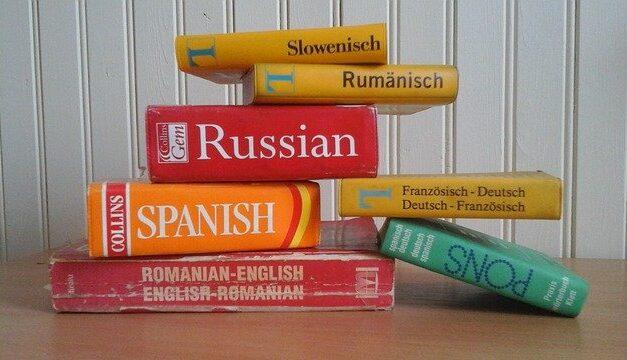 Cultura y Deporte convoca las ayudas para el fomento de la traducción a lenguas extranjeras
